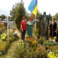 с. Левченкове
