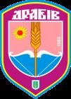 Драбівська -