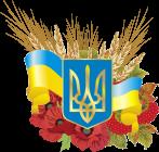 Шрамківська -