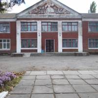 КЗ Гладківський будинок культури
