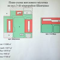схема шевченко 3 мікрор