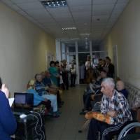 День інвалідності