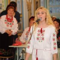 Мартинівка, день села 12