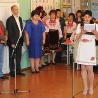Мартинівка, день села. 15