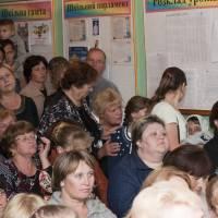 Мартинівка, день села 16