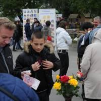 День села в Степанцях 252
