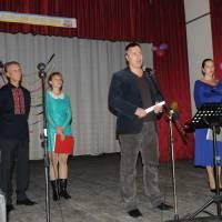 День Українського козацтва та День захисника України_92