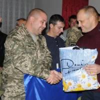 День Українського козацтва та День захисника України 44