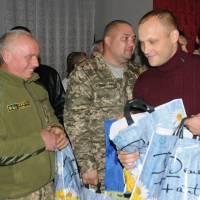День Українського козацтва та День захисника України 45