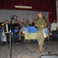 День Українського козацтва та День захисника України 53