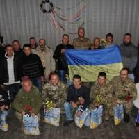 День Українського козацтва та День захисника України 58