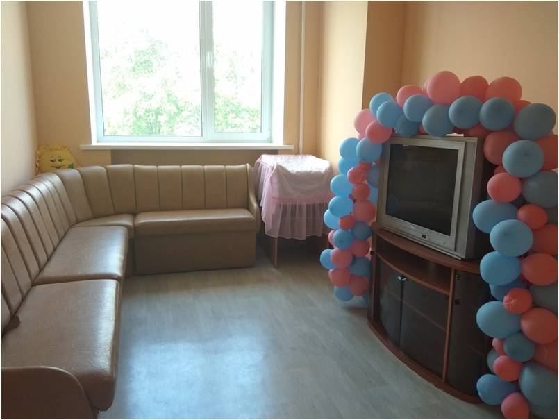 Кімната виписки новонароджених