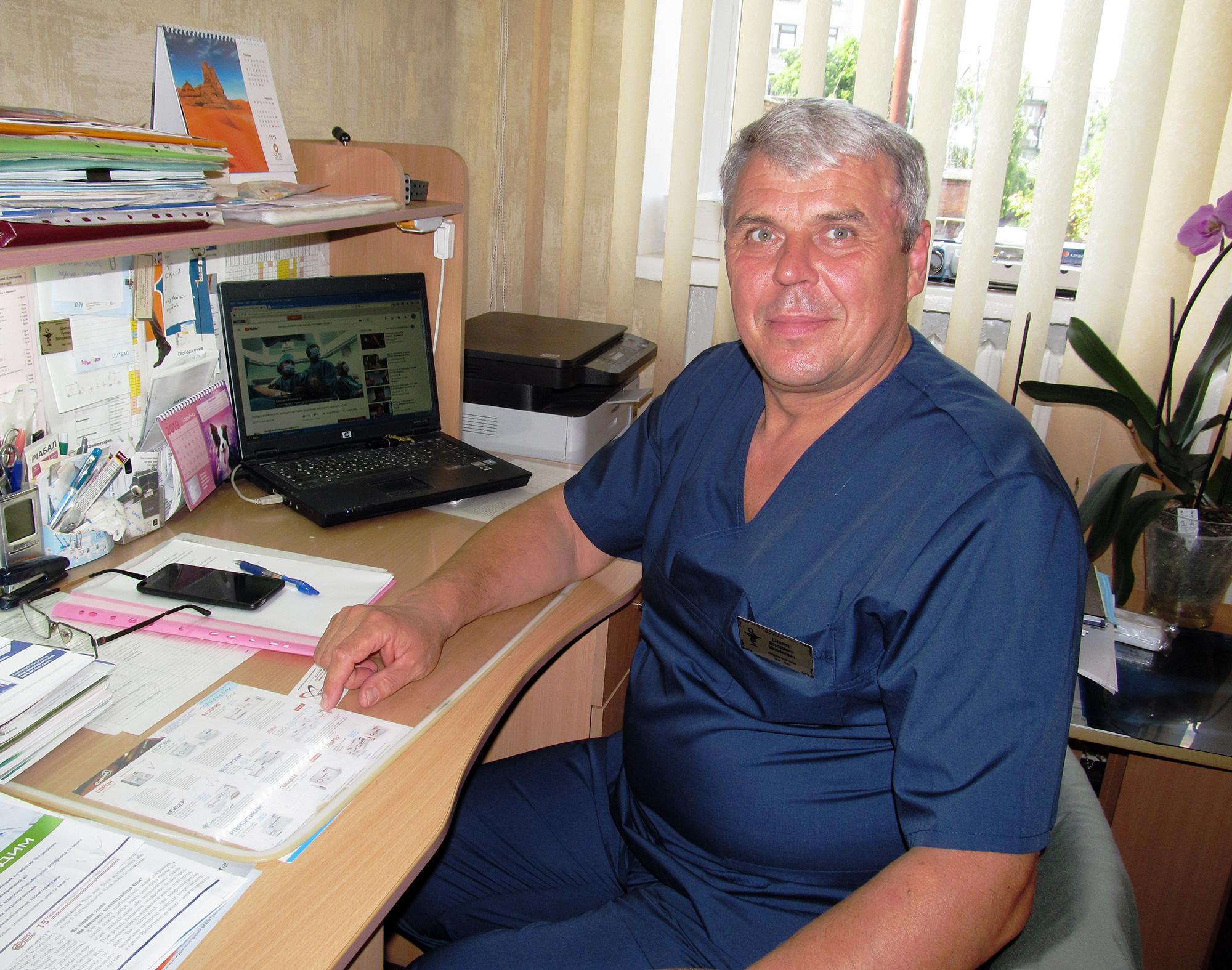 Шавлюк Володимир Михайлович, завідувач хірургічного відділення