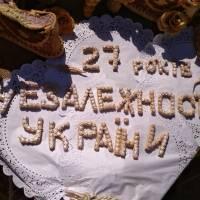 екскурсія на Сорочинський ярмарок
