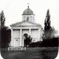 Костьол