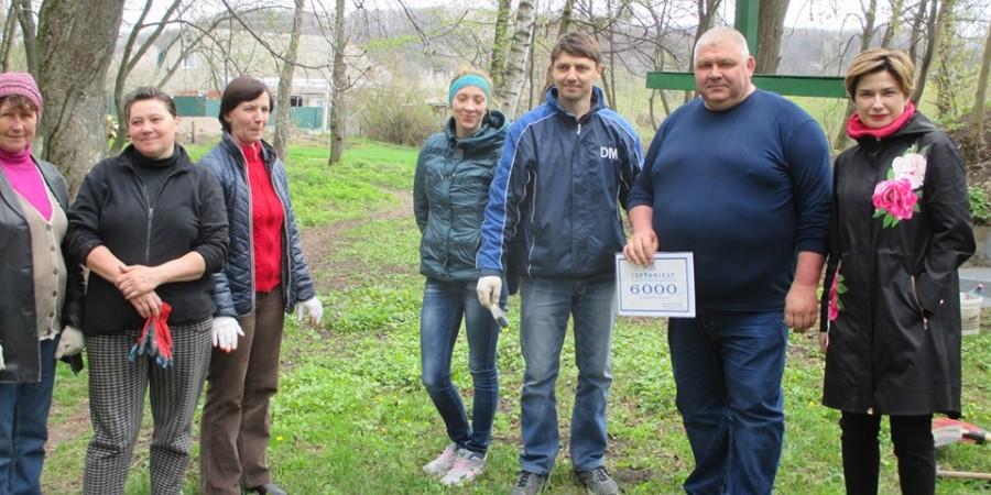 Підтримка ініціатив сільських громад