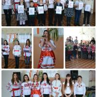 Святкова лінійка присвячена Дню Соборності України