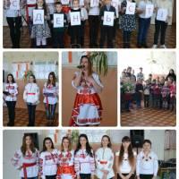 День Соборності України в Келебердянській ЗОШ