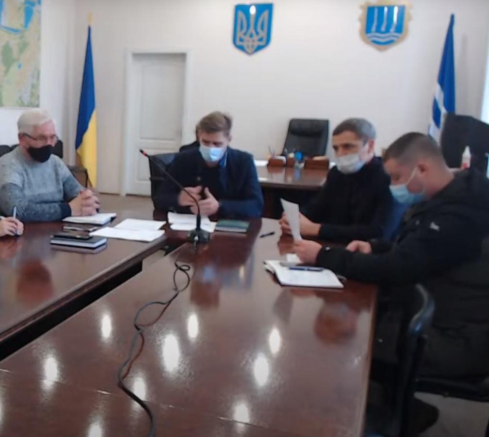Засідання виконавчого комітету 26.01.21