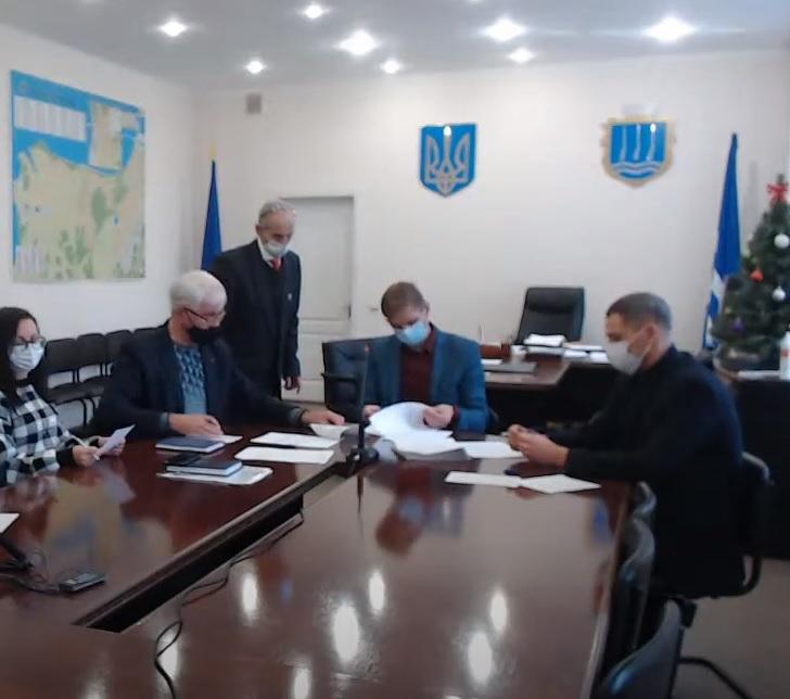 Засідання виконавчого комітету 30.12.2020 р