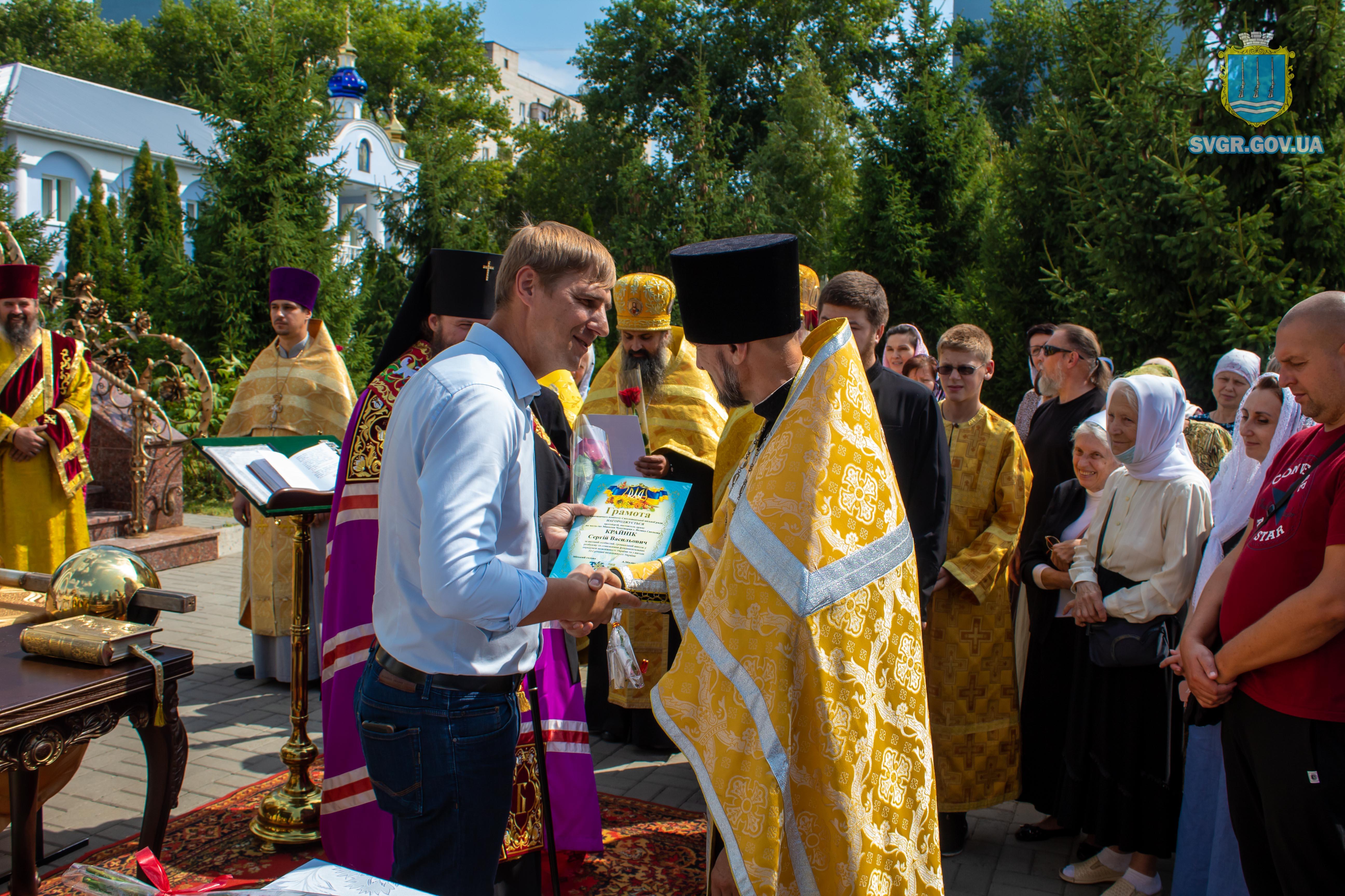 В Покровському соборі Світловодська відбувся молебень за Україну
