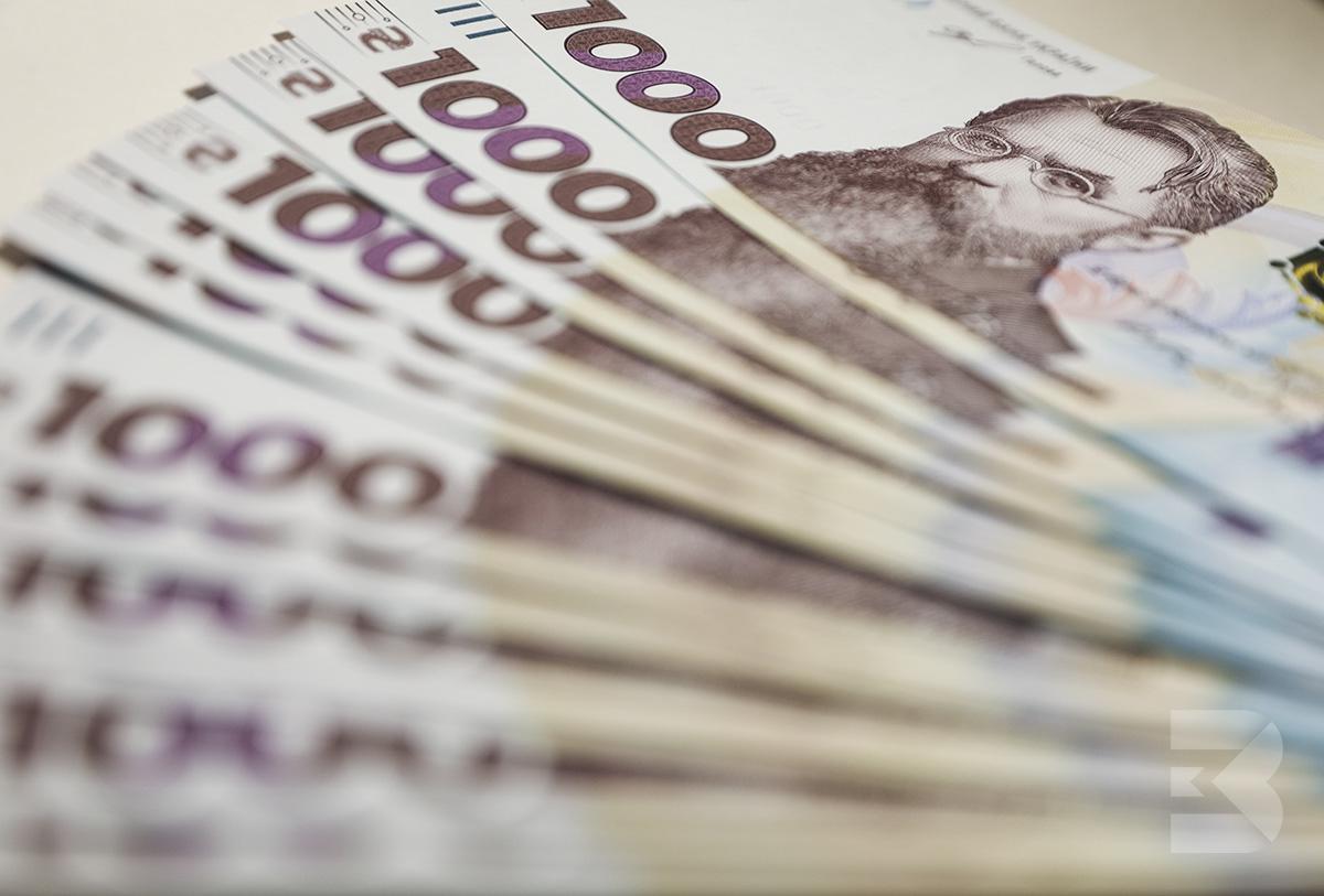 У службі зайнятості Кіровоградщини зареєстровано 1317 вакансій  Середній розмір зарплати у зареєстрованих вакансіях на Кіровоградщині – 8085 гривень