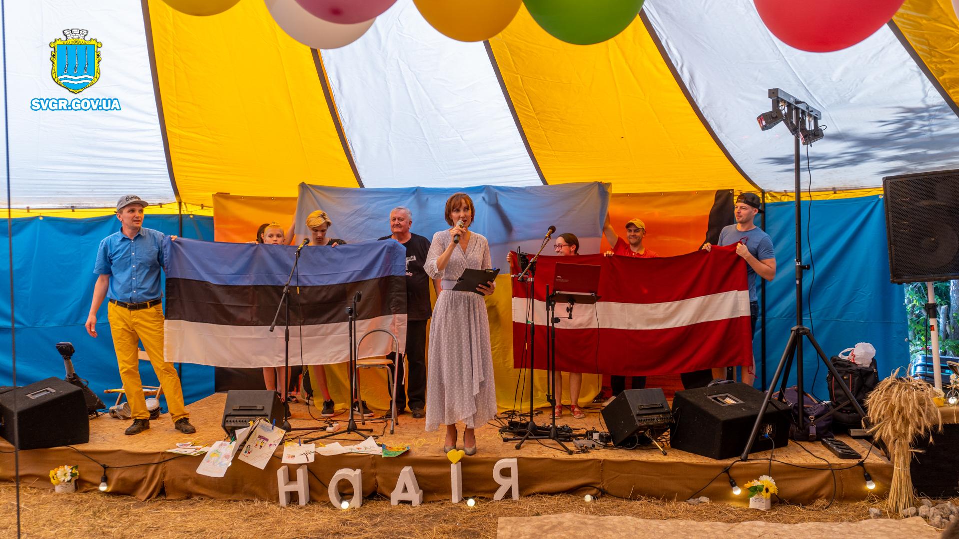 У Світловодську відбувся фестиваль «Надія»