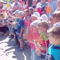 Міжнародний день захисту дітей - 1 червня 2017 року