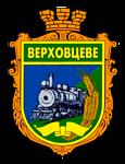 Герб - Верхівцeвська міська рада
