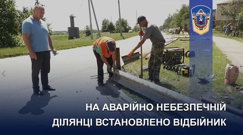 Жашківська ОТГ, благоустрій, дороги, ДТП, Ігор Цибровський