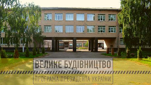 Жашків, Жашківська ОТГ, школа №1