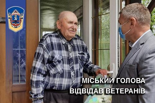 Жашківська ОТГ, війна, ветерани