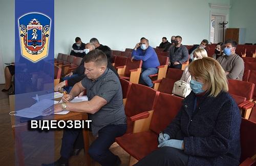 ВІДЕОЗВІТ,  сесія, Жашківська міська рада
