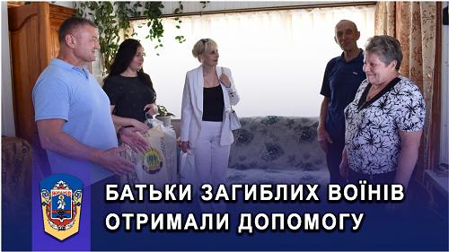 Жашківська ОТГ, АТО, воїни, допомога, Ігор Цибровський