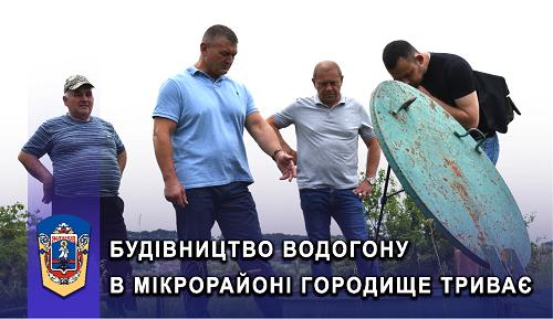Жашківська ОТГ, водопостачання, вода, Ігор Цибровський
