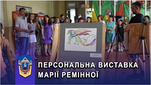 Жашківська ОТГ, Мистецька школа, образотворче мистецтво, виставка