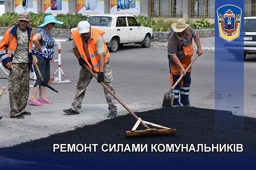 Жашківська ОТГ, комунальники, ВУЖКГ, ремонт, тротуари, дороги