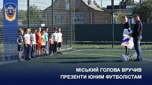 Жашківська ОТГ, Жашків, футбол, діти, дитячий футбол, міський голова, Ігор Цибровський