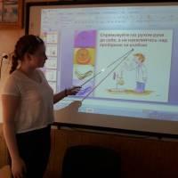 Позаплановий інструктаж на уроці хімії СПШ №1