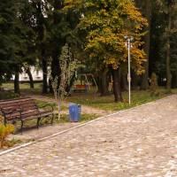 Парк Слави 1
