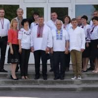 Виконавчий комітет Жашківської міської ради