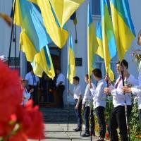 День Державного Прапора і День Незалежності України - 2018
