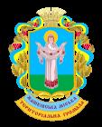 Жашківська міська рада - Офіційний сайт