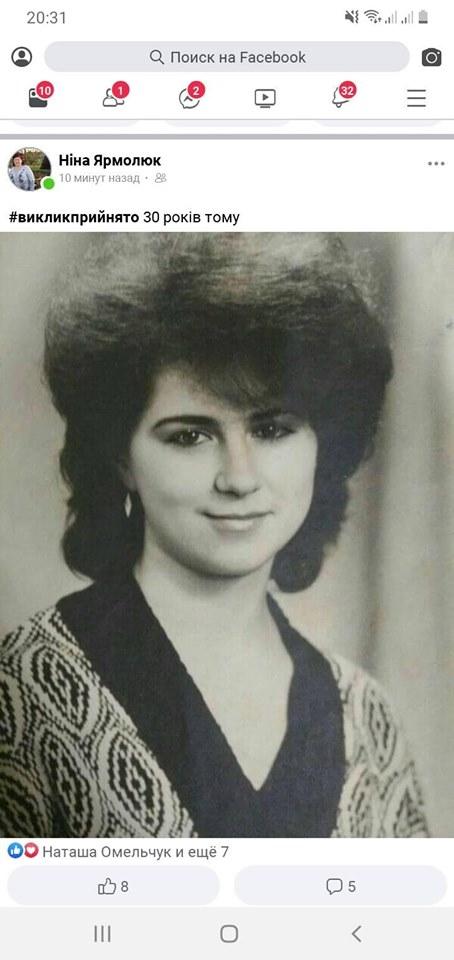 Ніна Степанівна Ярмолюк, землевпорядник Щекичинської сільради