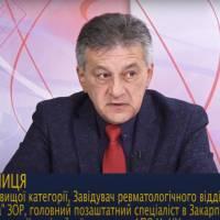 Самвел Туряниця