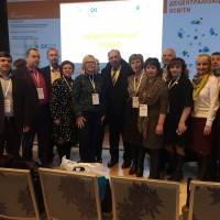 Конференція «Україна на шляху децентралізації освіти»