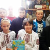 Всеукраїнський день бібліотек  у Веснянській ЗОШ І-ІІІ ст.
