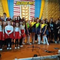 Фестиваль української патріотичної пісні «Україно, любий край» та сучасного танцю «Ритми часу»