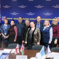 Зустріч з ОБСЄ 4pg