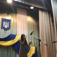 Ліліта Стегура, учителька музичного мистецтва Свалявського НВК №12